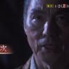 長塚京三『陽炎の辻 居眠り磐音 江戸双紙 完結編』
