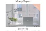 【2019年9月】都内30代夫婦の貯金&資産運用・副収入結果公開