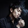大学生がタバコを吸うメリット