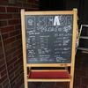 高知のボードゲームカフェ「SHAREcafe」で遊んだゲームの数々