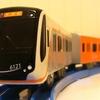 プラレール「東急電鉄6020系 Q SEAT」