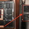 Touch Bar搭載MacBook Pro(Late 2016)はSSD交換不可、バッテリーも小さい模様