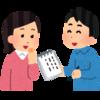 【検証】インビザライン矯正中は滑舌が悪くなる!
