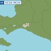 午前4時14分頃に北海道の胆振地方中東部で地震が起きた。