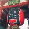 浅草グルメ観光【天丼・すき焼き】東京都台東区