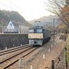 2020/11/08 軽井沢・横川(後編)