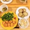 【料理記録】秋が旬の食べ物は美味しいものがたくさん