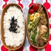 20180423鶏もも肉のカレーグリル弁当&月1恒例コストコ買出し