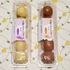 秋田 たけや製パンの一口茶のみまんじゅうが美味しい!