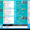 日本一決定戦予選最終5位(レート1813)、S7ダブル最終6位(レート2007)バナコータスサマヨバンギ