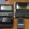 懐かしいPDAを出してみた。HP200LX、sigmarion 3、BENQ P50、W-ZERO3
