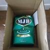 コストコ オンライン MJB DAILY BREW これは 日頃のコーヒーに最適かも