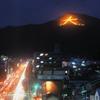 京都五山の送り火  (8月16日)