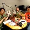 第686回「ニュー・アルバム『緑の時代』特集」
