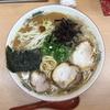 拉麺男 (ラーメンマン)(宮崎市)こってりトンコツ 750円