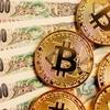 ビットコインが4月に上がる理由とビットコイン担保ローンで更に上昇するのか 年末1000万円への現実味