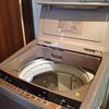 5月25日【洗濯機】