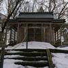 愛宕神社:火にまつわる災難から身を守る。火の神祀る、『心』が支える神社|秋田市楢山