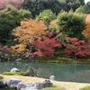 11.18京都で英語教育史学会