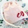 手縫いで簡単なイニシャル入り巾着を作成