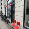 デンマーク コペンハーゲン北欧食器がたくさんあるお勧めアンティークショップとセカンドハンド