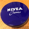 ニベアの青缶が妊娠線クリームに良いと聞き、購入してみました!