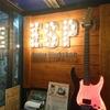 【RYOGA】2019ゴールデンウィーク・フェア情報~ESP Guitar Workshop (お茶の水)~