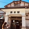 白山ひめ神社とククリ姫【ぶらり金沢&能登の旅 ②】