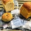 【宮崎】天然酵母パン「カントリーママ」は、お母さんの「安心」「おいしい」の想いがこもった、やさしい味。