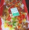 「宝食堂」の「タコライス」 320円