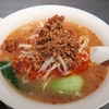 大阪駅のとなり天満駅にある中華料理屋「天満上海食苑で坦々刀削麺」を食べてきた