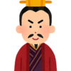 【ブライベート】休日に神戸三国志ガーデンを訪れる/三国志ムードで盛り上がる神戸長田