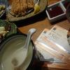 """優待ランチで牛タン食べてきた """"クリエイトレストラン(3387)"""""""