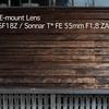 ソニーEマウントのオススメ単焦点レンズはSEL55F18Z