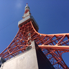 東京タワー、パシャパシャしたんでペタペタしました。