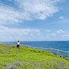 宮古島の絶景に囲まれて -part1-