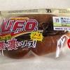 『UFOな焼きそばパン』超濃い目のどろっとしたソースはまさにUFO!!美味しいパンをありがとう!!