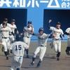 能代と松陽はシード獲得なるか?~2016年春の高校野球秋田大会