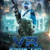 【映画レビュー】VRミッション25 ザイバツコ-プ社の目的は?あらすじ・ネタバレ・ラスト結末を解説!
