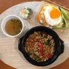 六本木ヒルズ『タイストリートフード』タイ料理のテイクアウトランチ。ここは美味しい!