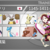【剣盾S4使用構築】だいしゅきホルード