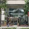 京都:Starbucks Coffee 烏丸六角店 / Art&Architecture#309