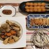 2019-01-20の夕食