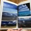 しまうまプリントのフォトブックを作ったけど画質がイマイチで、プレミアム仕上げで再注文してみたよ(A5サイズ・144ページ)レビュー