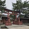敦賀の気比神宮にお参り〜大鳥居の改修が終わったらまた行きたいな〜