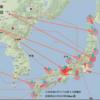 日本人の国 日本を守りたい  2021年5月16日