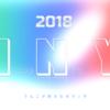あけましておめでとうございます - 2018
