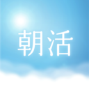 朝活研修医(総合診療科、小児科)in 温泉県