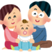 育児日記  〜生後4ヶ月  親子のスキンシップ ベビーマッサージにパパも一緒に参加!!〜