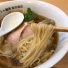 【ラーメン】らぁ麺屋 飯田商店 湯河原で わんたん入り醤油チャーシュー麺